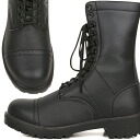 ≪WIP ≫ new article United States Armed Forces WW2 Para true gone boots black