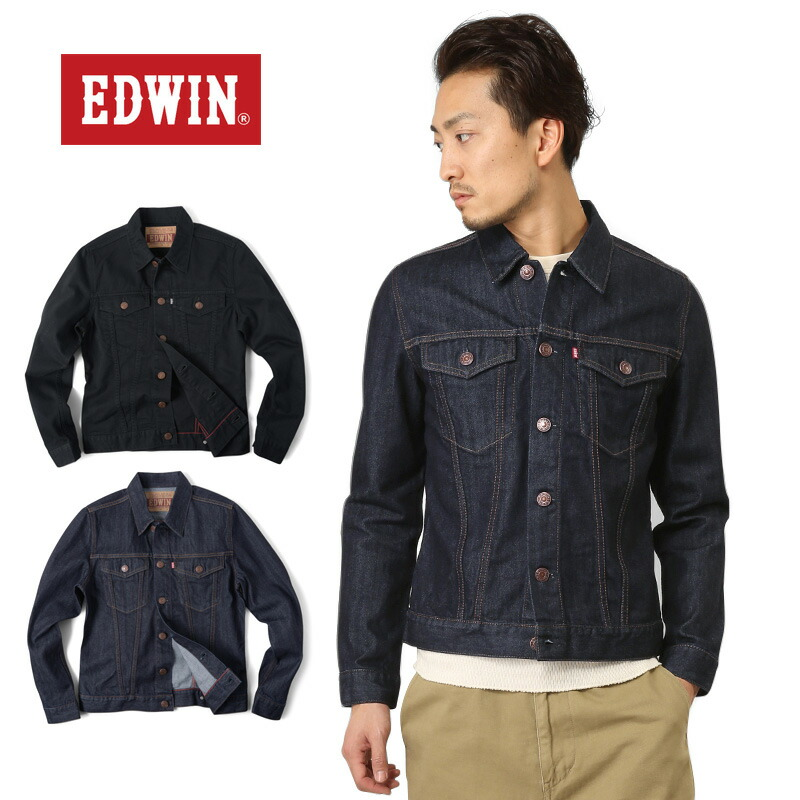 Select Denim Jacket | Outdoor Jacket