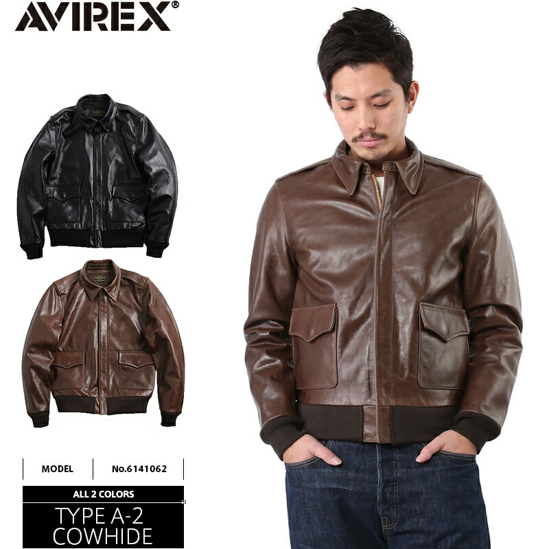 Military select shop WIP | Rakuten Global Market: AVIREX TYPE A-2