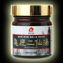 "Finest AKAN glioma ( Ukyo and perforated Let's ) Suppli! guy friend! Natural energy supplements ""turtle-deer 2 Sen Yu 2 pieces ' about 2 months-☆ 37% off in ◆ ◆ pulled free ◆ rice bran from ferulic acid also contains tonic supplement"