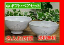 You want to choose Teacup (Teacup, tea cup) from Mashiko baked pottery Mashiko-yaki poppy teacups (small set) Japanese tableware rice bowl (rice bowl), hand fit nicely. It is able to love rice bowl (rice balls). Respect for the aged day, a wedding presen