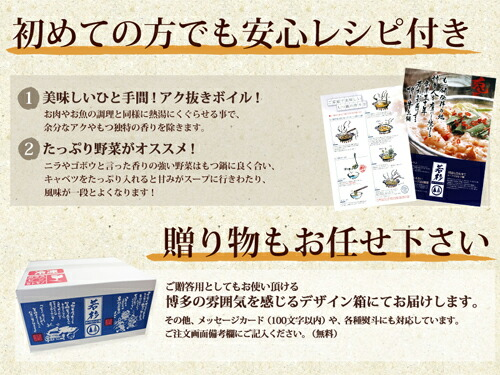 博多若杉牛もつ鍋セット(2~3人前)醤油味