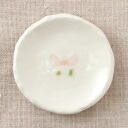 Circle small dish beige