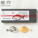 Put the chopsticks of the sea bream; chopstick rest, mosquito thoraLee rest made by ability product tin