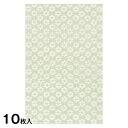 Paper bag 10 Pack plum white green (byakuroku)
