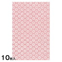 Ten pieces of Japanese paper bag pack plum pale pink (yellow)