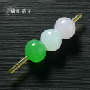 Hirota glass glass confection chopstick rest three dango :fs3gm