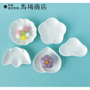 "Baba shopping good luck dish, porcelain? s Hasami found pottery and porcelain ""set of 5-upup7"