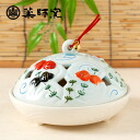 Doctor kiln mosquito-repellent incense stick furnace style goldfish mosquito trainer device (4410)