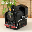 Doctor kiln mosquito selling locomotive デゴイチ mosquito trainer device (4411)
