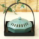 Yakushi kiln incense holder incense burner style octagonal 蚊遣 equipment (460)