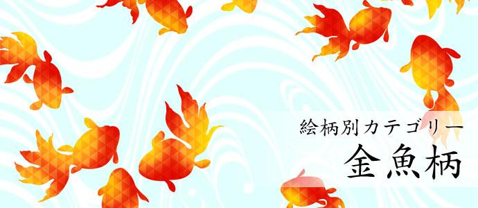 イラスト素材 和柄 花 金魚 ... : 年賀状 梅 イラスト : イラスト