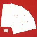 Entering five pieces of cherry tree Japanese paper envelopes: fs3gm