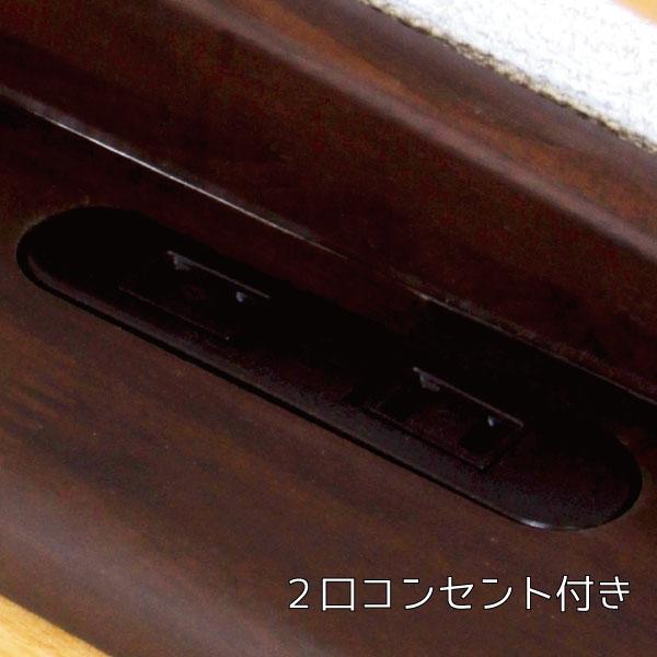 ベッド シングルベッド シングル マットレス付き 宮付き コンセント付き すのこベッド シンプル モダン アルダー無垢材 ウォールナット無垢材 オイル仕上げ マット付き [ ナチュラル ]