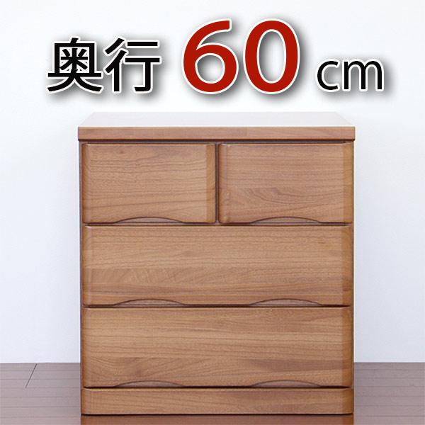 ���� ���?���åȥ������� �������Ǽ ��60cm ��Ф� 3�� �� ���饤�ɥ졼�� ���㥹������