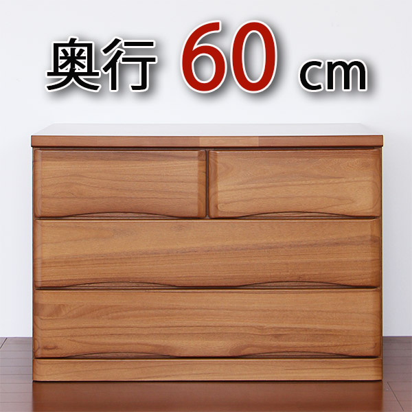 レンジボード ダイニングボード レンジ台 キッチン収納 収納家具 木製