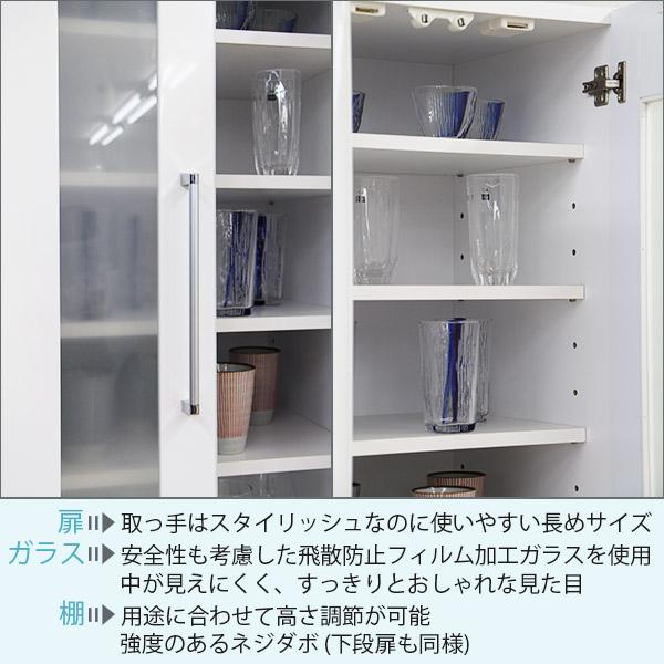 スリム食器棚
