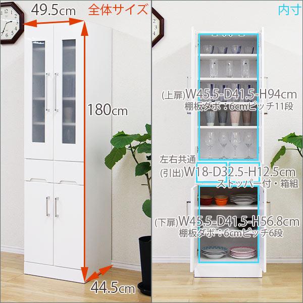 食器棚のサイズ