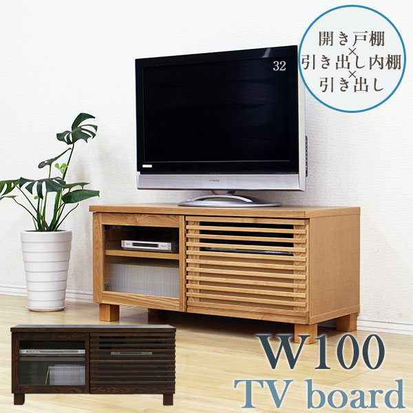 waki int rakuten global market tv table tv sideboard. Black Bedroom Furniture Sets. Home Design Ideas