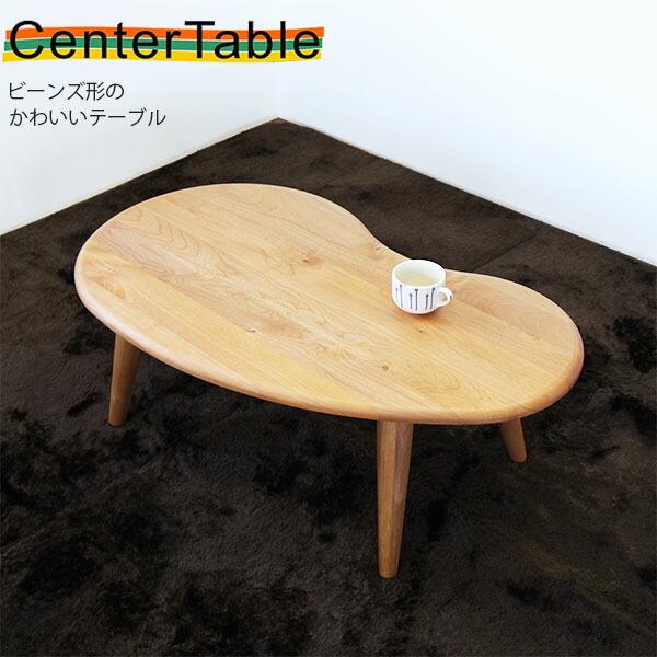 ローテーブル コーヒーテーブル センターテーブル