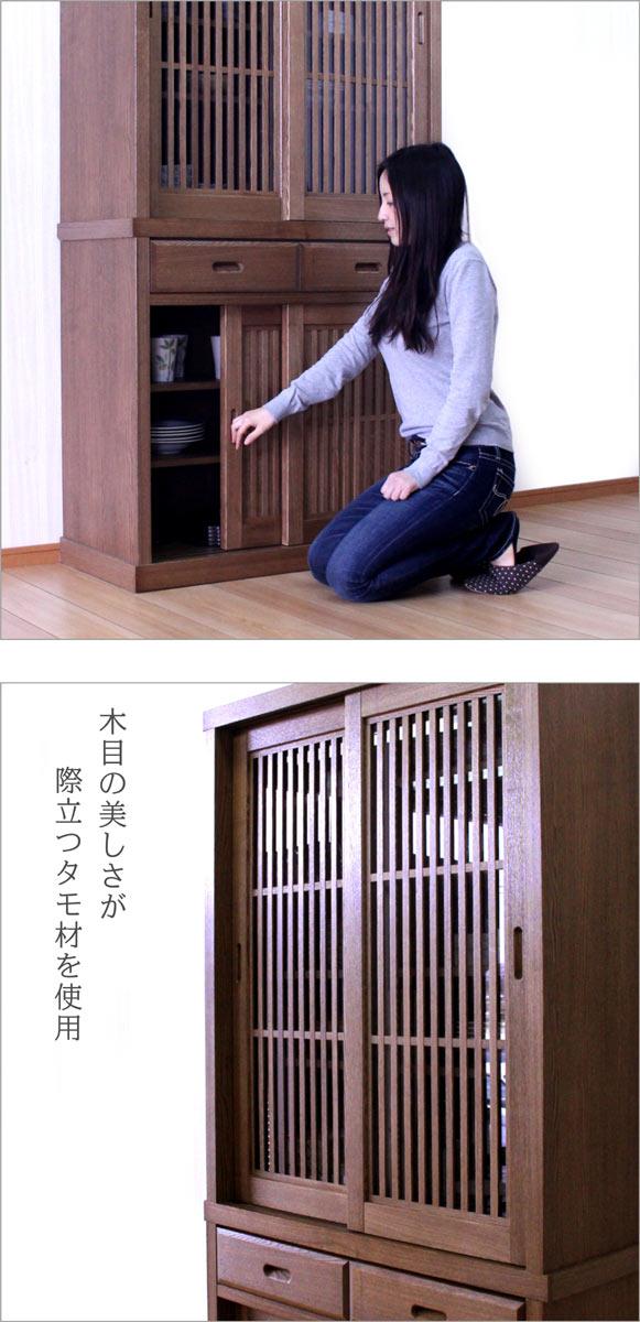 ボード 木製 キッチン ...