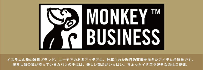 Monkey Business/��󥭡� �ӥ��ͥ�