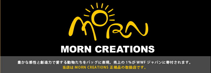 MORN CREATIONS