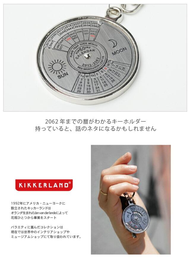 Year Calendar Kikkerland : 【楽天市場】( あす楽 ) キーホルダー イヤー カレンダー キーリング 【 kikkerland