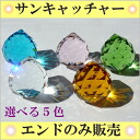 ◆ 60% off for a limited time ◆ 5 grains in the 1 set glass figurines ★ (Rainbow maker)