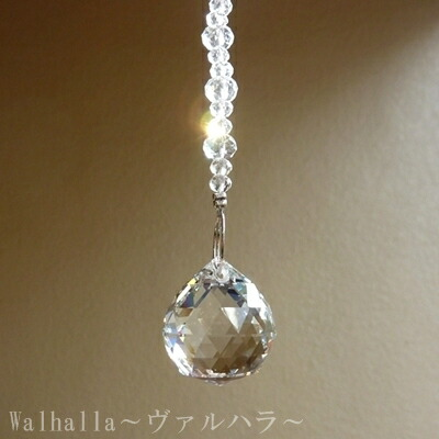 Have sun catcher in the window of living and the bedroom☆