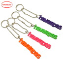 Havaianas fans required ☆ bag accessories & key chain havaianas ( Havaianas ) CHAVEIRO LOGO Keychain 4 colors
