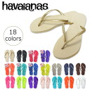 havaianas SLIM The World's Best Rubber Flip Flops