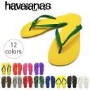 havaianas BRASIL The World's Best Rubber Flip Flops