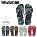 Made in Brazil women's latest model stock flops King Havaianas havaianas SLIM SEASON slim season 2013