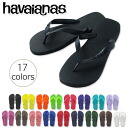 Some stains and scratches are drops in. ■ Sun Brazil from ☆ celebs favorite flops ■ TOP havaianas ( Havaianas )