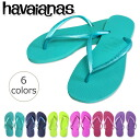 Megabook classic women's havaianas directing clean thinner ( slim ) Beach sandal King Havaianas SLIM women's women's feet