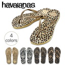 !havaianas for women who it is refined, and calmed down of the strap with King Hawaii holes SLIM ANIMALS (slim animal) Lady's panther pattern and the glossiness of the beach sandal