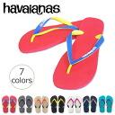 havaianas TOP MIX The World's Best Rubber Flip Flops