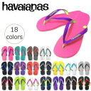 Two-tone models Womens mens kids havaianas to represent King Havaianas TOP MIX top mix of beach sandal unisex colours fun