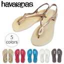 havaianas FIT The World's Best Rubber Flip Flops