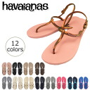 ( freedom ) Beach sandal King Havaianas FREEDOM women's world's most loved by bison classic women's havaianas