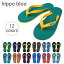 Beach Sandals Marshmallow soft natural rubber plant-derived ヒッポブルー ( hippo bloo ) unisex forest green / pink