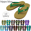 Beach Sandals Marshmallow soft natural rubber plant-derived ヒッポブルー ( hippo bloo ) unisex pink / lime
