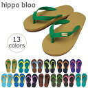 Beach Sandals for kids Marshmallow soft natural rubber plant-derived ヒッポブルー ( hippo bloo ) kids all 12 colors