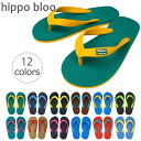 Some stains and scratches are drops in. Unisex flip flops Hippo blue pink and forest green ( hippo bloo )