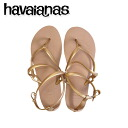 havaianas for constant seller women of the B sun loved most in the King Hawaii holes GRACE (Grace) Lady's world of the beach sandal