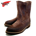 """RED WING Redwing boots 8189 9 inch Pecos Roper RW-8189 9 """"PECOS ROPER Walnut Mule Skinner WALNUT MULESKINNER"""