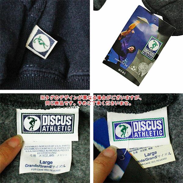 DISCUSATHLETIC(ディスカスアスレチック)ジップパーカーの細部写真