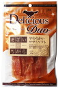 Delicious Duo [そざいがちから] and straw worth white meat software (60 g)