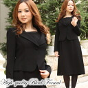 """Nadeshiko""... your black formal seats set ensemble [] [zu] * 753"